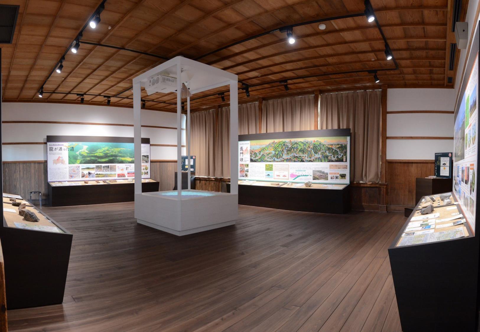 Hagi Geopark Visitor Center