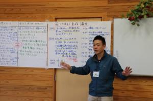 萩ジオガイド養成講座の写真02