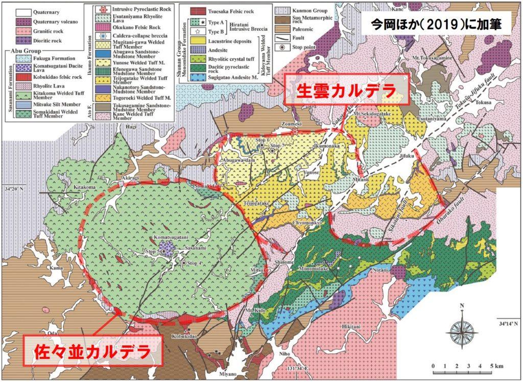 佐々並・生雲カルデラ地質図