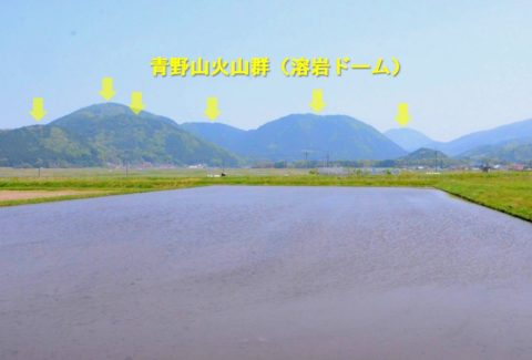 徳佐盆地から眺めた「青野山火山群」