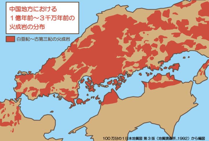 マグマの岩石でできた中国地方の大地のイメージ