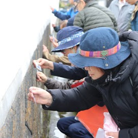 地球目線のまち歩き in 萩城下町の写真04