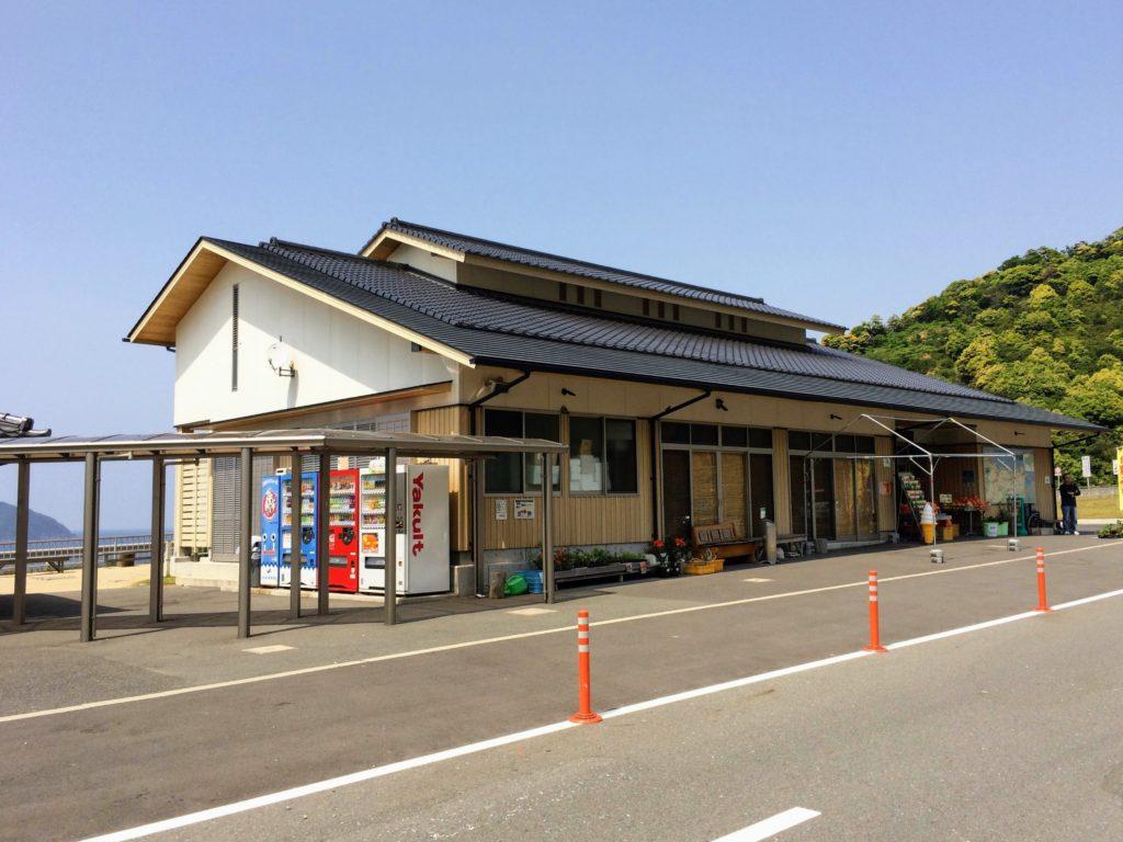 道の駅「萩・さんさん三見」の写真