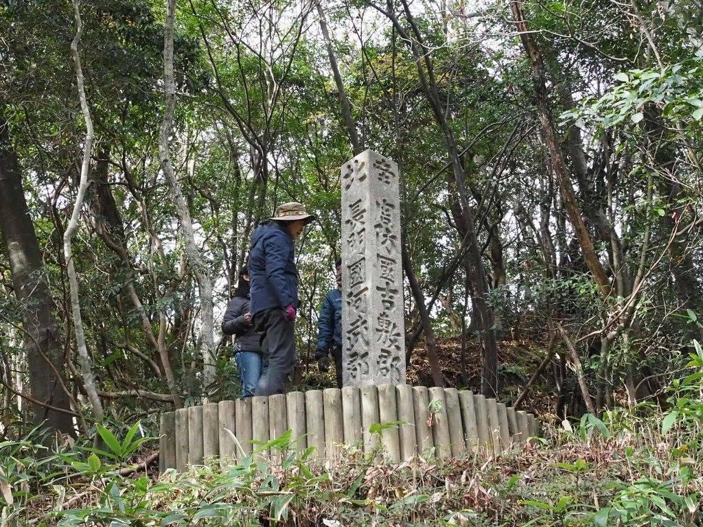 国境の碑の写真