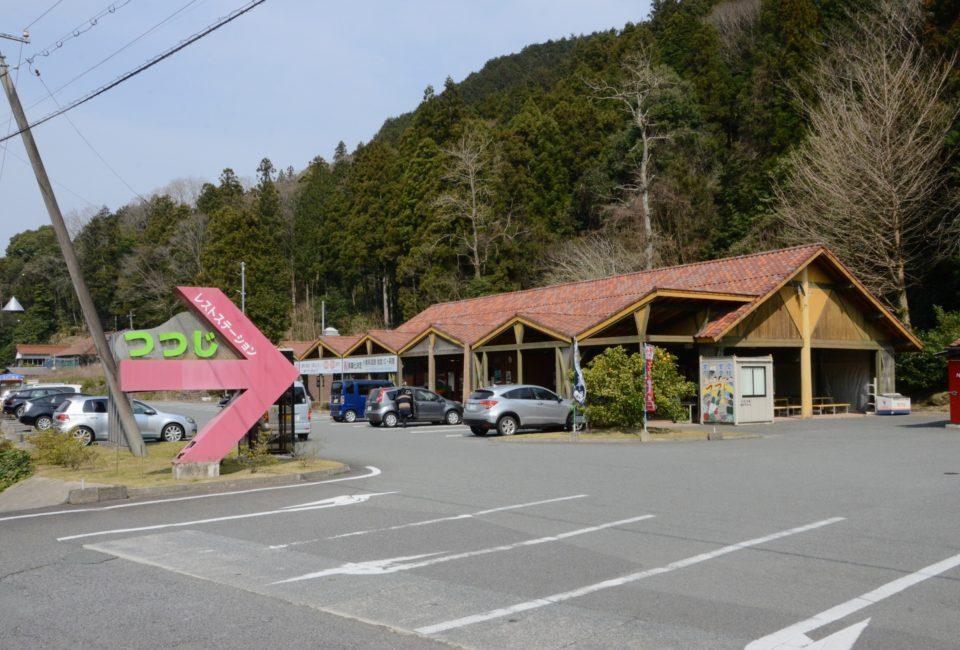 農産物直売所「つつじ」の写真