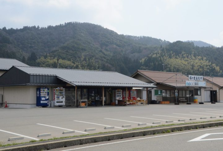 福の里直売所の写真