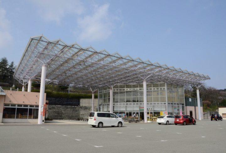 道の駅「ハピネスふくえ」の写真