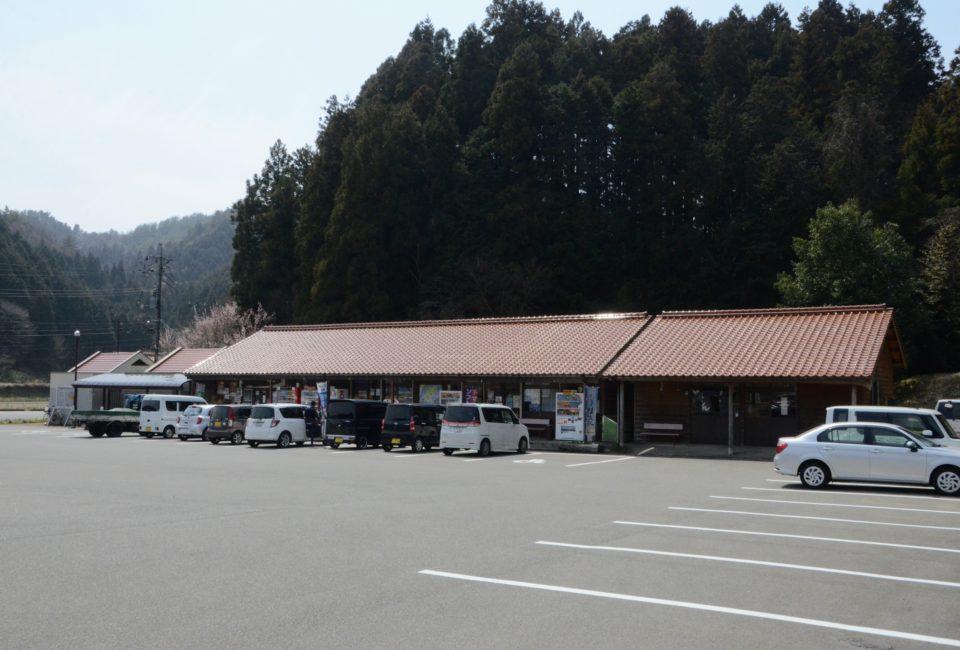 道の駅「うり坊の郷katamata」の写真