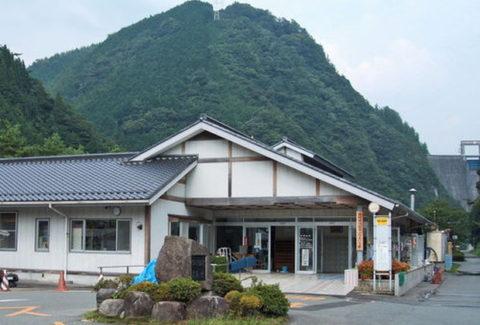 萩阿武川温泉の写真