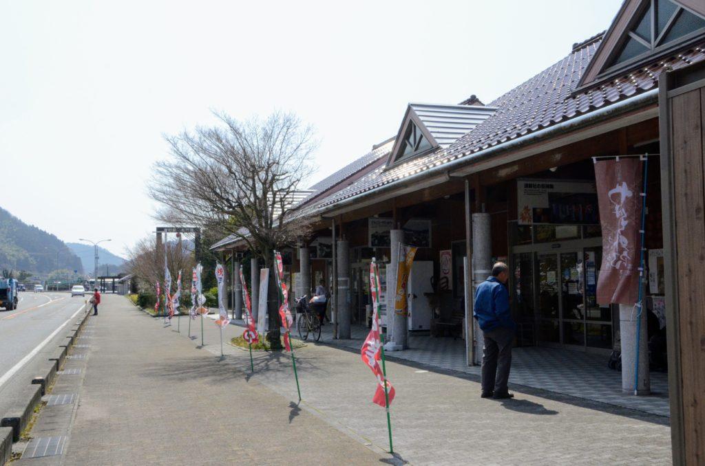 道の駅「長門峡」の写真