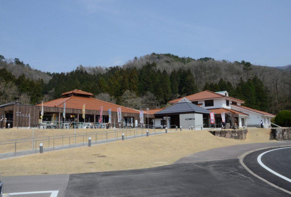 道の駅「願成就温泉」の写真