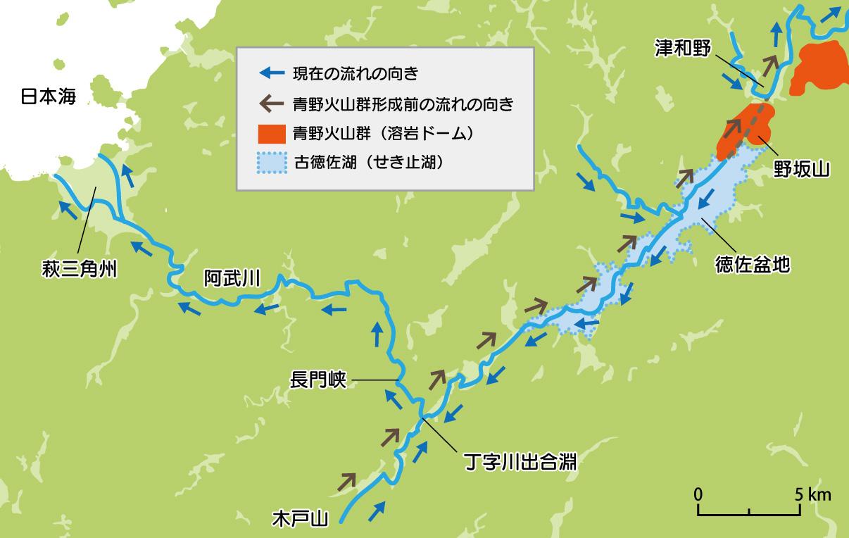青野火山群と萩三角州